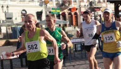 rzeszów maraton